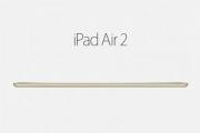 Apple представила планшет iPad Air 2 толщиной 6 миллиметров