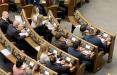 «Те, у кого нет трех рук, кнопкодавить не смогут»: украинская Рада начала использовать сенсорную кнопку