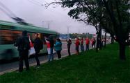 Минчане выстроились в цепь солидарности напротив «Чижовка-Арены»