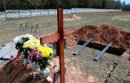 Родные женщины с COVID, которую похоронили в чужой могиле: Никто не извинился