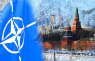 Главной темой встречи Совета «Россия-НАТО» станет Украина