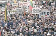 Как литовцы отстояли независимость перед советскими танками
