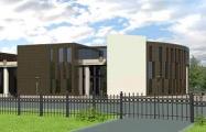 Жители Кунцевщины требуют отменить строительство здания УВД
