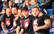 Минское «Динамо» - самый посещаемый клуб КХЛ