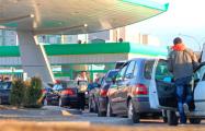 Беларусь обогнала США по ценам на бензин