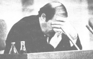 Плач Лукашенко
