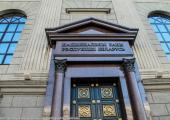 Инфляция в Беларуси за первое полугодие составила 4,1 процента