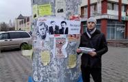 На активиста БХД составили протокол за акцию солидарности с пропавшими политиками