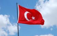 Кредитный рейтинг Турции снижен до «мусорного»