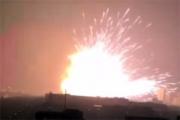 В китайском портовом городе Тяньцзинь произошел мощный взрыв