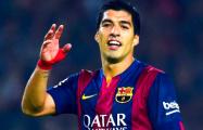 Хет-трик Суареса принес «Барселоне» второй кряду титул чемпионов Испании