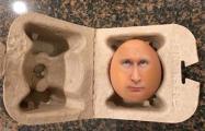 Как Путин забрал у россиян яйцо