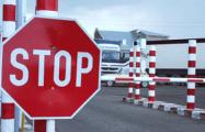 Стало известно, когда Россия может открыть границу с Беларусью