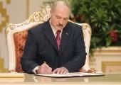 Александр Лукашенко подписал указ о сокращении своей администрации