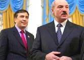 Лукашенко может предоставить убежище Саакашвили