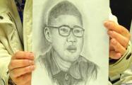 Японского художника освободят из белорусской колонии