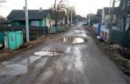 Как выглядят улицы в белорусских регионах