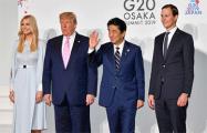 Трамп, Путин, Мэй и другие: первый день саммита G20 в фото