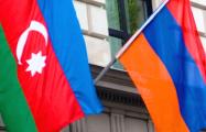 Азербайджан и Армения назвали время перемирия