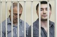 Зачем на суд по Япринцеву ходит бывший начальник минского ОМОНа