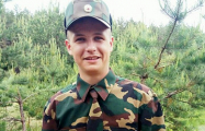 Следствие по делу смерти солдата Коржича продлили до 9 февраля