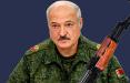 Лукашенко близок к признанию его террористом