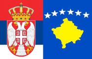 Сербия и Косово возобновили переговоры о соглашении по примирению