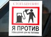 Адама Беляцкого оштрафовали на 350 тысяч