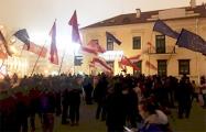 Команда «Европейской Беларуси»: До скорой встречи на улицах и площадях наших городов