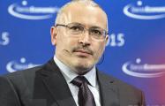 Михаил Ходорковский иЛеонид Невзлин учредили Фонд Justice for Journalists