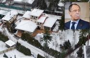 У главы российского МИД Лаврова нашли элитную недвижимость почти за $10 миллионов