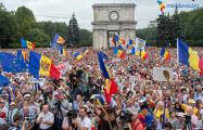 Улицами Кишинева прошел «Марш Свободы»
