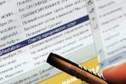 Россия стала второй по числу отправленных спам-писем в мире