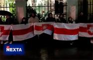Возле посольства Беларуси в Москве проходит акция с бело-красно-белыми флагами