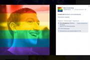 В Facebook появилась возможность окрасить аватар в ЛГБТ-цвета
