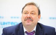 Геннадий Гудков: Как только Лукашенко уйдет, белорусы станут быстрее членами ЕС, чем Украина