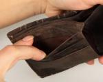 Число предприятий, имеющих долги по зарплате, растет