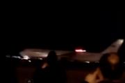 При аварийной посадке самолета в Медине пострадали 30 паломников