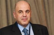 Мишустин: Ситуация в Беларуси гораздо серьезнее, чем в России