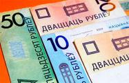 Белорусский рубль резко девальвируется к доллару