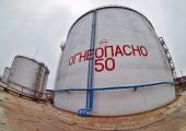БНК выставила на продажу 720 тысяч тонн мазута «Нафтана»