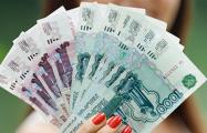 Доходы россиян рухнули на 22%