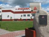 Российская компания покупает «Забудову»