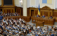 Верховная Рада Украины криминализировала наказание депутатов за «кнопкодавство»