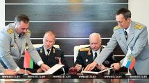 Подписана программа сотрудничества СК Беларуси и РФ