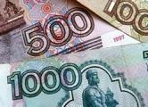 Россия выделила Беларуси $1,55 миллиарда в российских рублях
