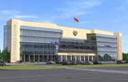 На строительство нового здания Верховного суда подбросили внушительную сумму