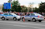 Милиция устроила свое шоу на «Славянском базаре»