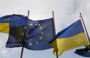 Парламент Нидерландов поддержал закон о ратификации Соглашения об ассоциации Украина-ЕС
