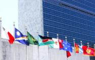 Беларусь в повестке дня начавшейся сессии Совета по правам человека ООН